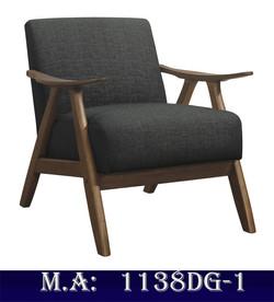 1138DG-1