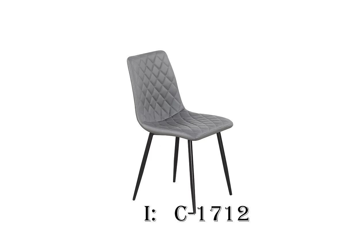 C-1712