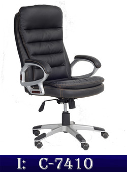 armchairs, chairs