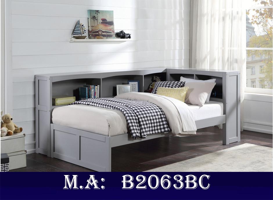 B2063BC