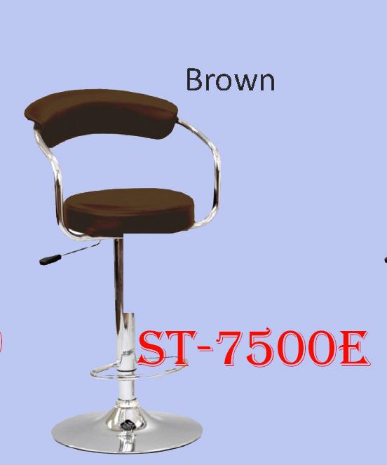 I-ST-7500E