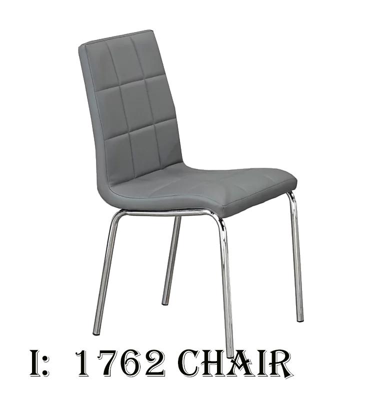 1762 CHAIR