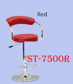 I-ST-7500-R