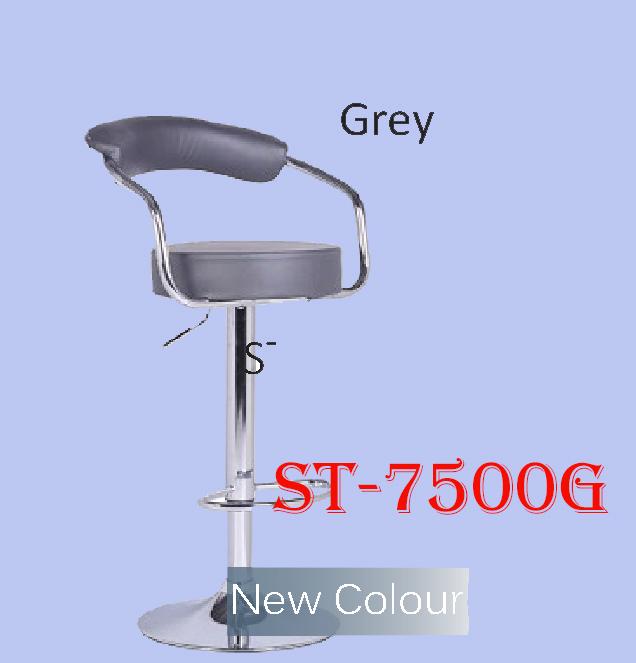 I-ST-7500-G