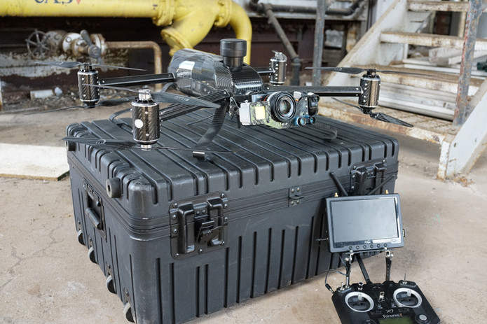 New designed confined space drone
