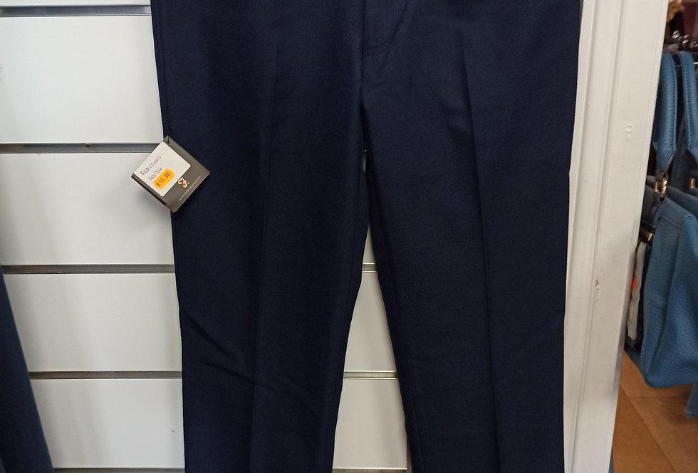 Pantalon FARAH
