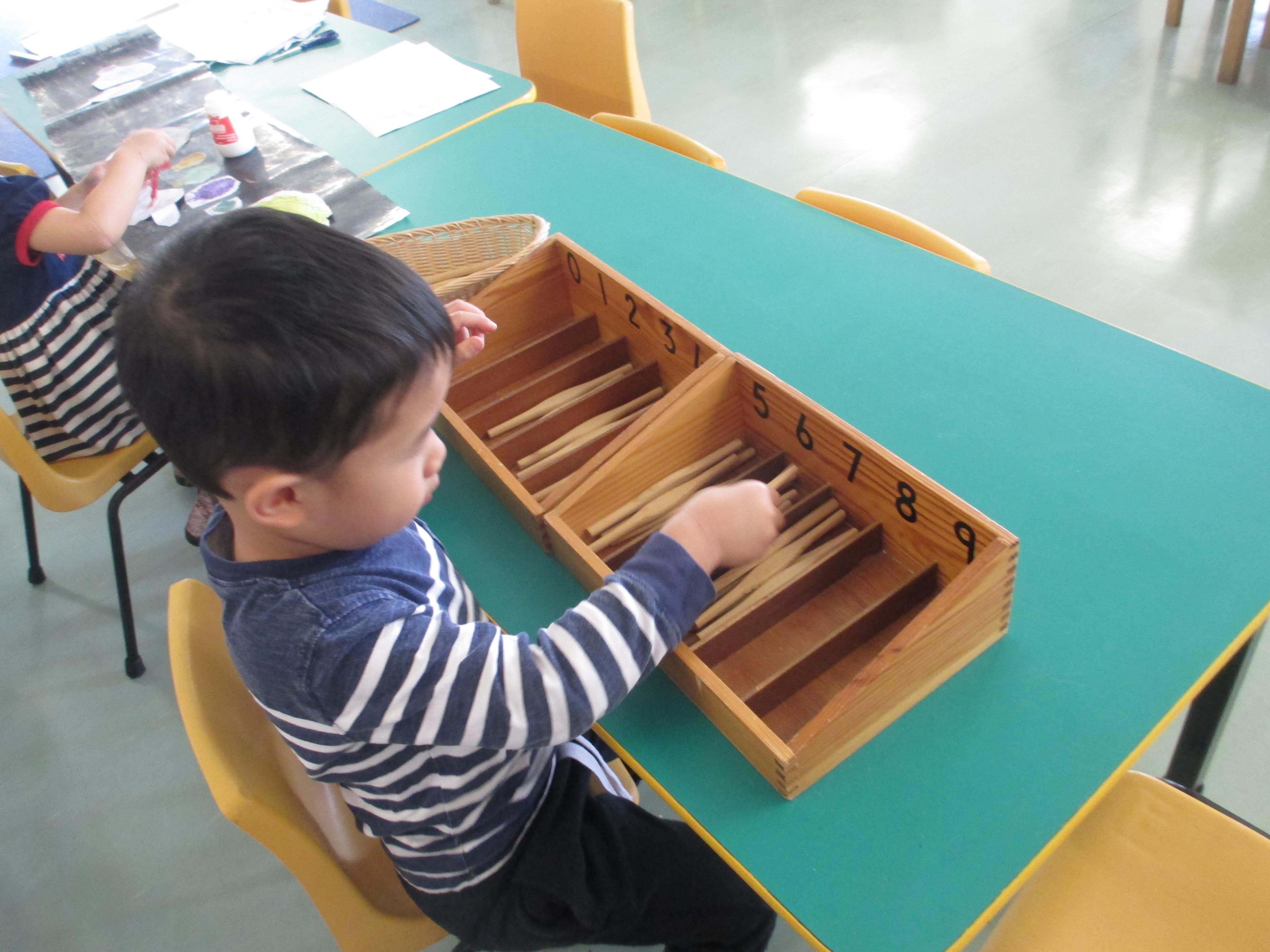 Montessori Activities Child Care