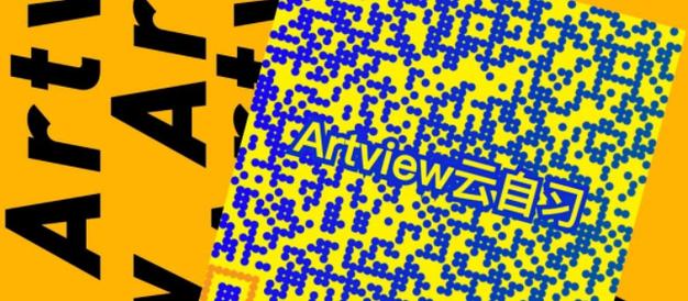 Artview [云自习室] 这里是我们的学习圈
