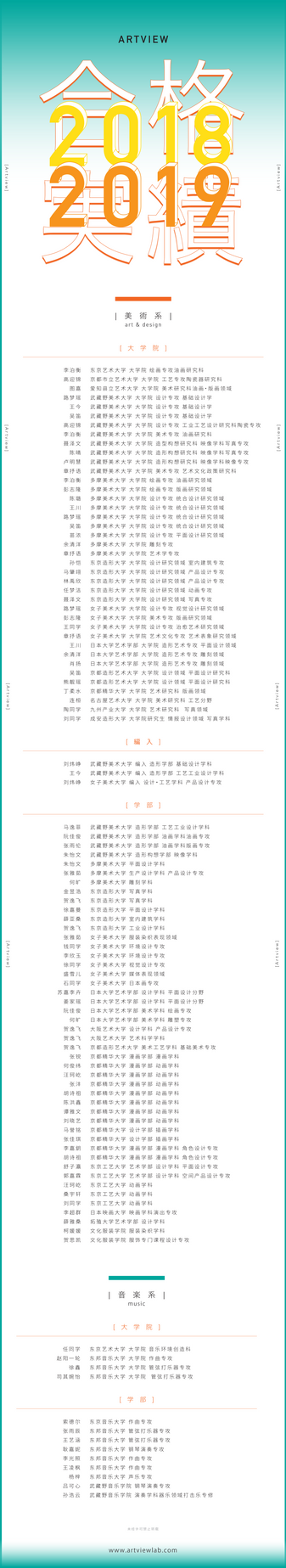 合格实绩temp-03.png