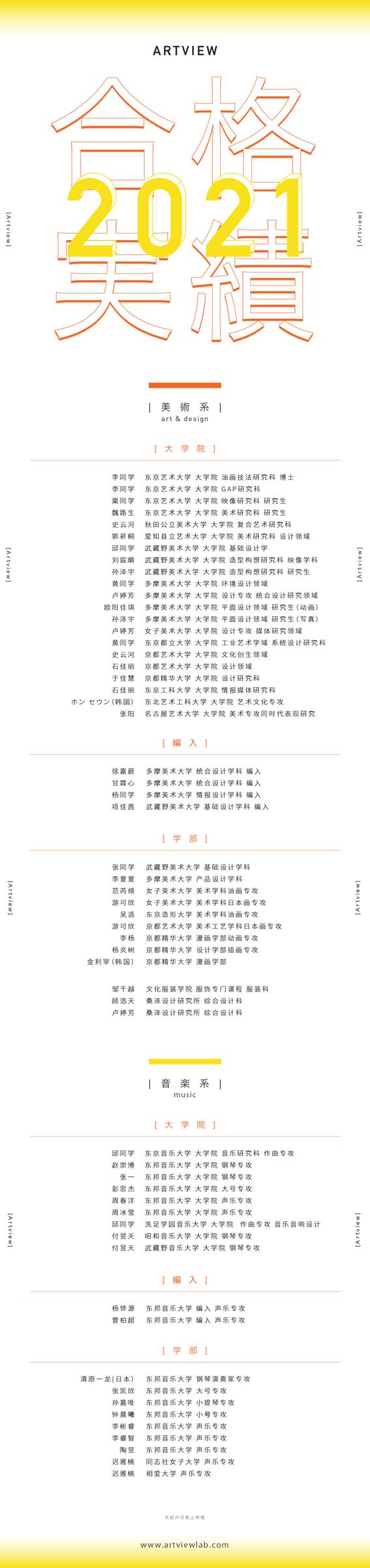 2021-合格-03-01.png