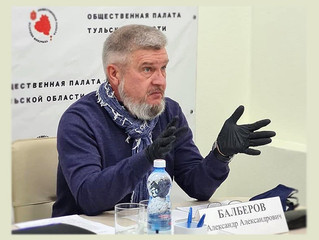 В Тульской области с 1 июля вступает в силу «Закон о тишине», внесенный ЛДПР