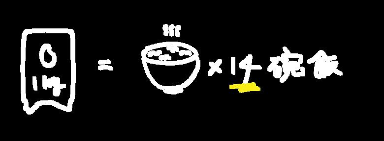 飯1.png