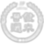 晉發logo_mymy_W.png