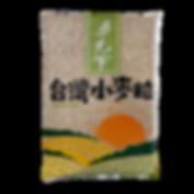 小麥.png