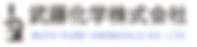 new muto logo.png