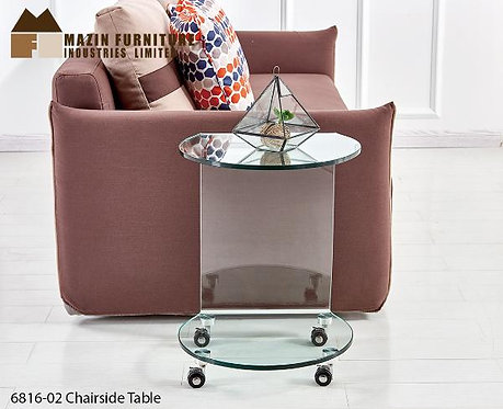 Cordoba Collection Chairside Table