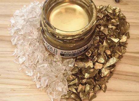 Как сделать золотое стекло?