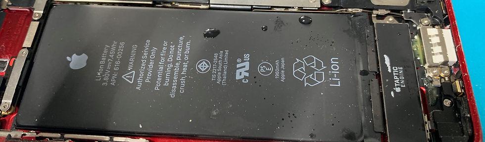 iPhone 7 Wasserschaden Reparatur freibur