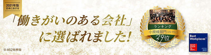 award_5.jpg