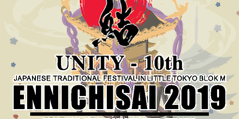 ENNICHISAI 2019 - UNITY