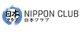 Logo Nippon Club.png