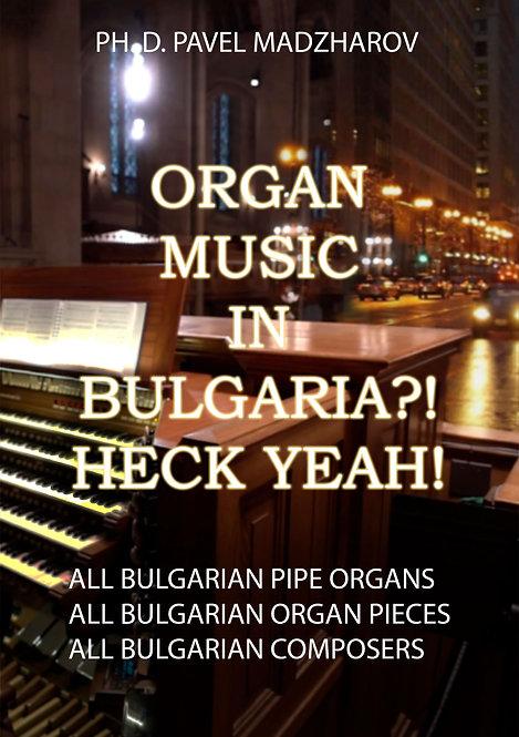 Organ  Music in Bulgaria?! Heck Yeah!