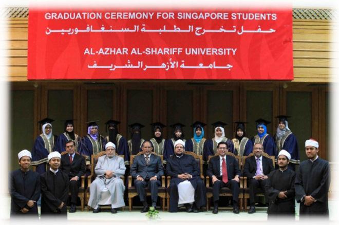 Al-Azhar-Grads.jpg
