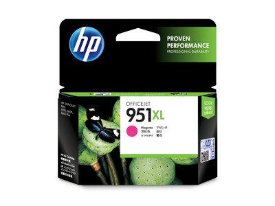 Cartouche HP 951 XL Magenta