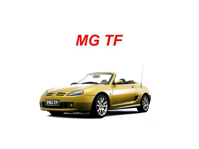 MG TF