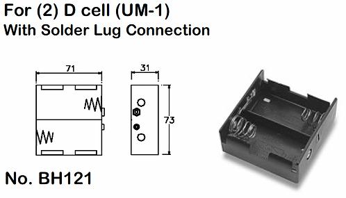 2 D Battery Holder - Solder Lugs