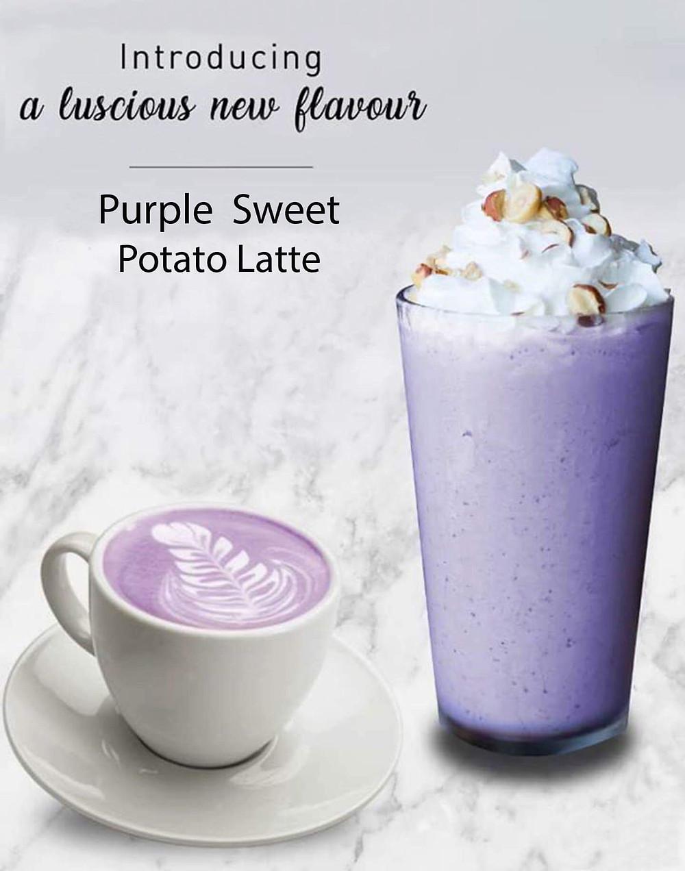 Purple Sweet Potato Latte | My Blue Tea | BLUE TEA