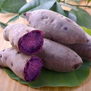 "NEW - It's here - Intense Purple Sweet Potato Powder for a ""Purple Chai"" ?"