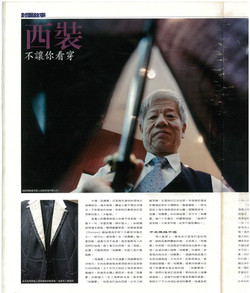 1996_Ming Pao Weekly