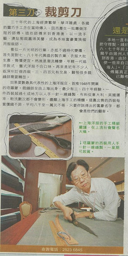 2006 - Oriental Daily