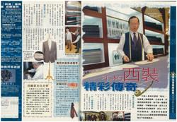 1999_Next Magazine