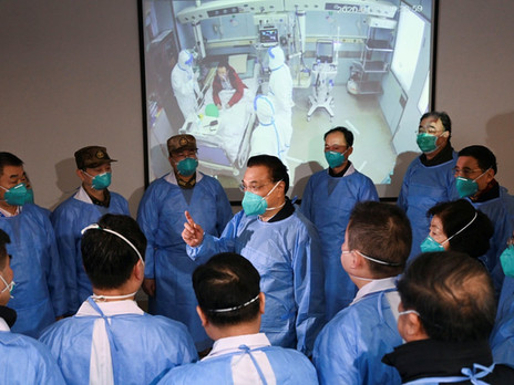 COVID-19: A Global Health Emergency