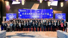 Moore Material Forum