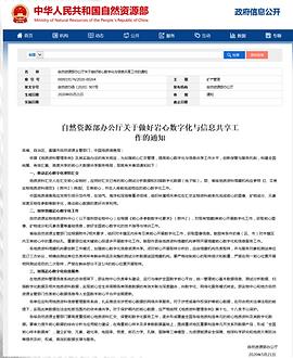WeChat Screenshot_20201014170625.png