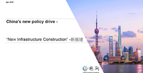 What's new in China's NEW infrastructure spending?