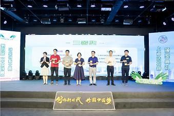 WeChat Screenshot_20201012142227.png