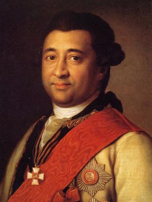 Ivan Gannibal (1735-1801)