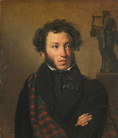 Alexander Pushkin_Gannibal's great-grand