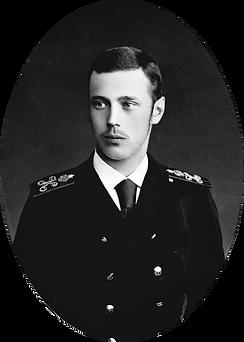 George_Alexandrovich_by_S.Levitskiy_(188