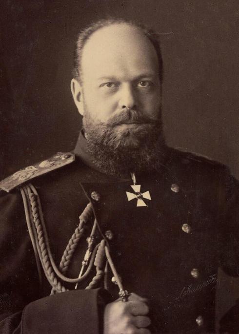 Alexander III, Emperor of Russia (1845-9