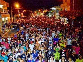 Prefeitura de Sertânia divulga programação do Carnaval 2017, confira