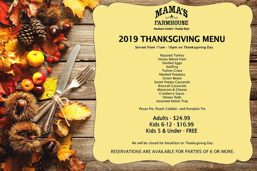 2019 Thanksgiving Menu.jpg