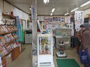 事務所一部を店舗にしました、飲食店業界で人気の商品が購入出来ます。