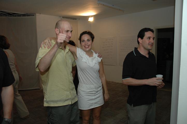 ערב פתיחת התערוכה עם אלון שטיגליץ מומחה