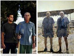 מיתולוגיות ארץ ישראליות