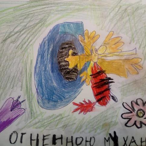 Миша Гескин